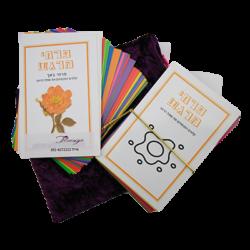 חבילת קלפים של פרחי באך